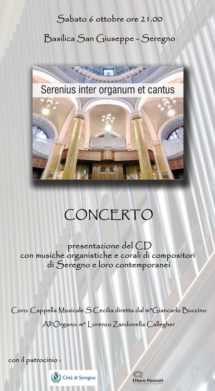 Basilica di Seregno, locandina di presentazione concerto d'organo SERENIUS INTER ORGANUM ET CANTUS