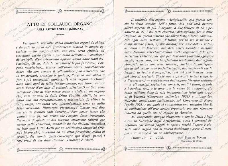 """La seconda e la terza pagina del pieghevole di Fig.56 che riporta l'atto di collaudo dell'organo Aletti sito nella chiesa cosiddetta degli """"Artigianelli"""" di Monza. Il documento risale al 10 luglio 1928 e fu prodotto  dall'arcinoto Don Pietro Magri organista titolare del Santuario della Madonna di Oropa."""